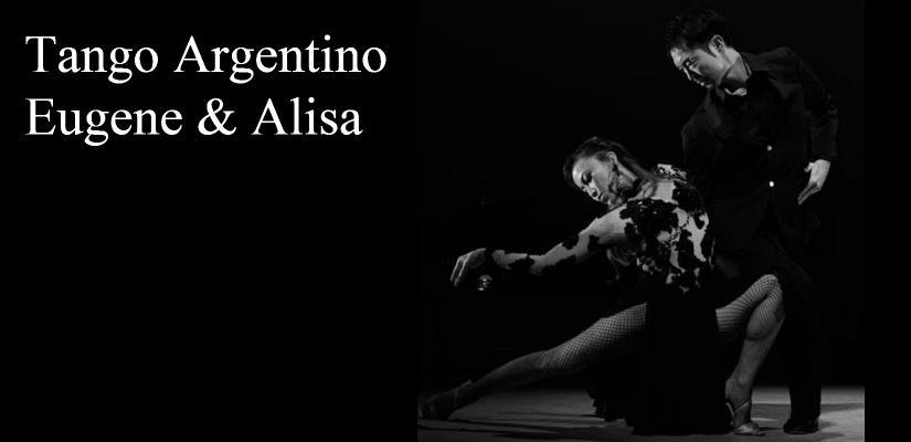 /Eugene-Alisa