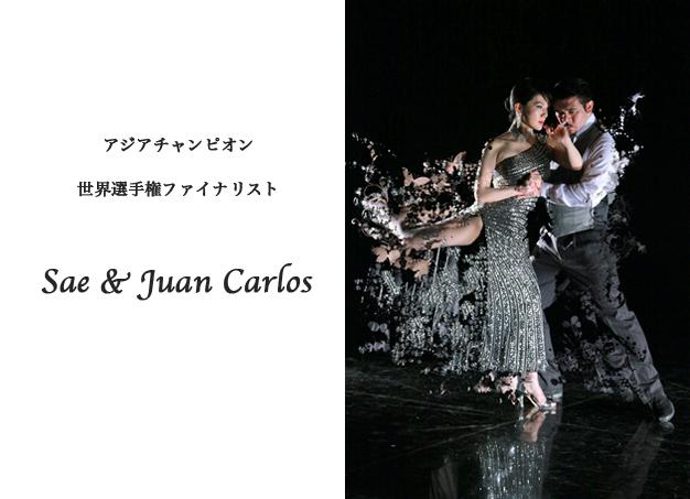 Sae & Juan Carlos